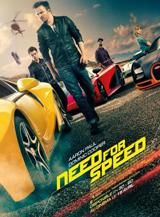 Need_for_Speed_Trailer_Affiche_France