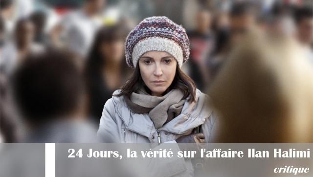 24-Jours-Ilan-Halimi-Critique
