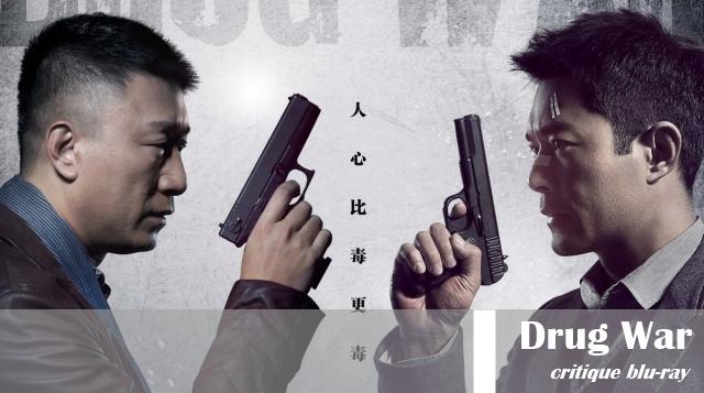 Drug-War-Affiche-Critique-Blu-Ray