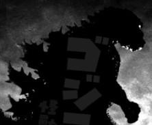 Godzilla-Gojira-1954-Blu-Ray