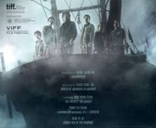 Sea-Fog-Les-Clandestins-Critique