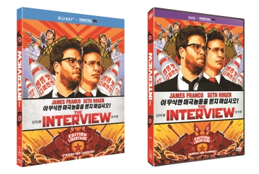 Packshot THE INTERVIEW